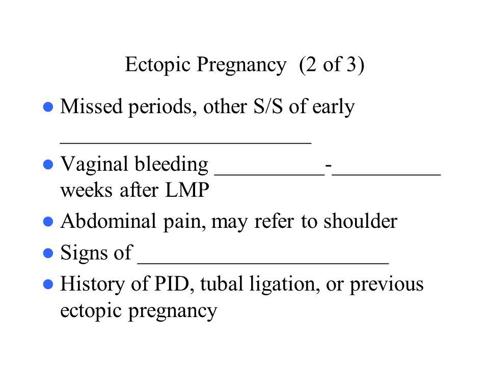 Ectopic Pregnancy (2 of 3)