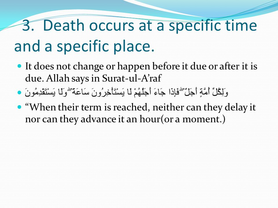 3. Death occurs at a specific time and a specific place.