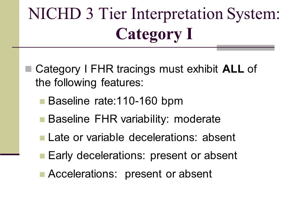 NICHD 3 Tier Interpretation System: Category I
