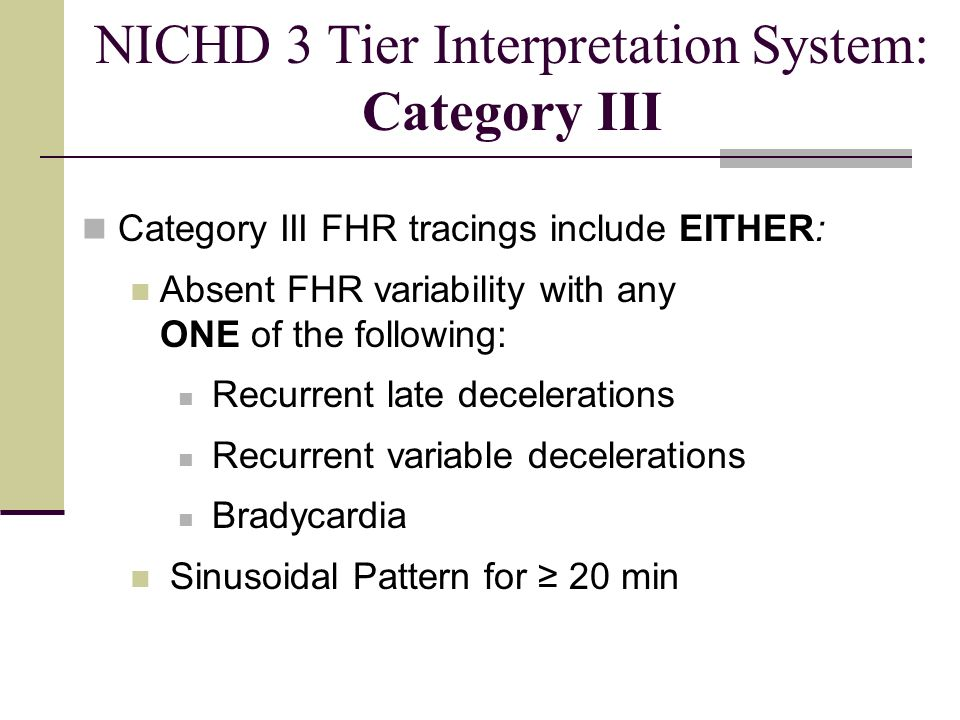 NICHD 3 Tier Interpretation System: Category III