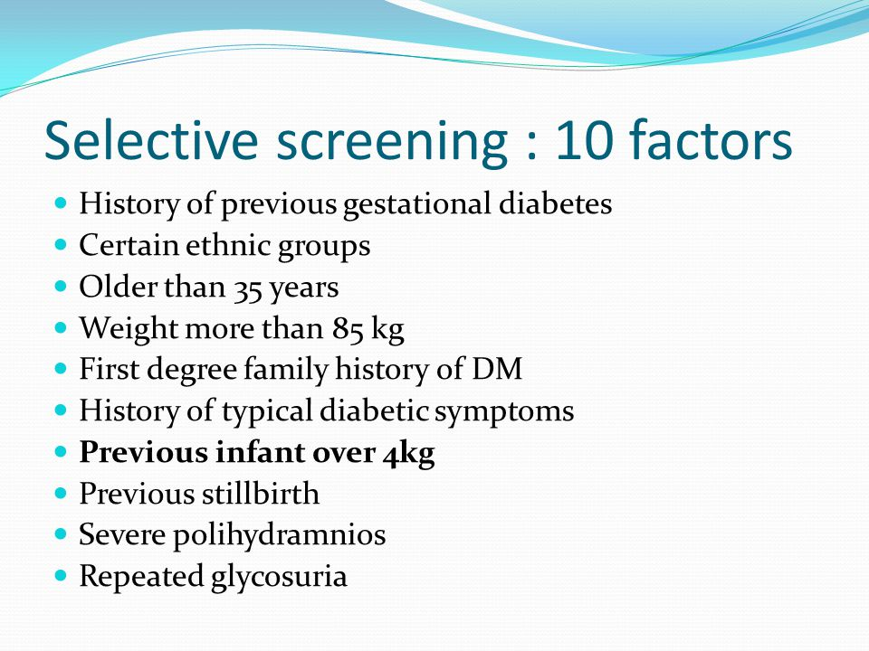 Selective screening : 10 factors