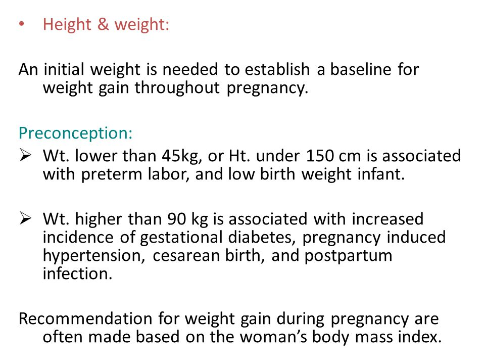 Height & weight: An initial weight is needed to establish a baseline for weight gain throughout pregnancy.
