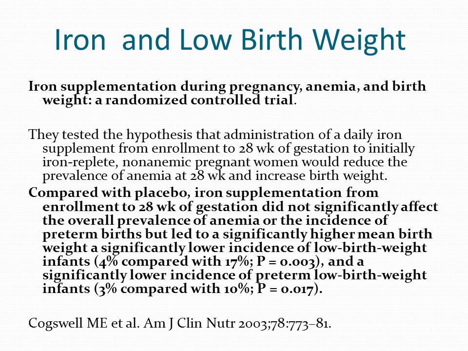Iron and Low Birth Weight