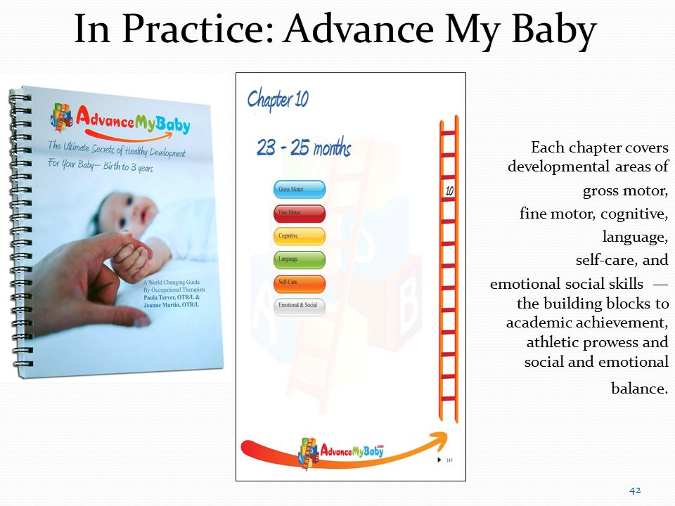 In Practice: Advance My Baby