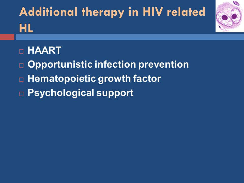Additional therapy in HIV related HL