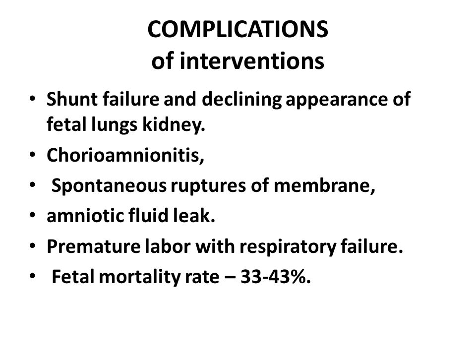 COMPLICATIONS of interventions