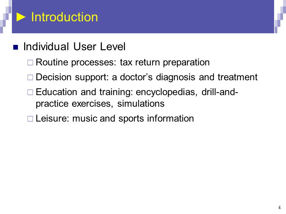 ► Introduction Individual User Level