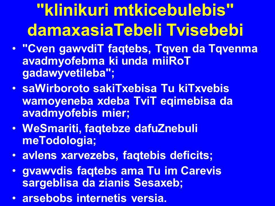 klinikuri mtkicebulebis damaxasiaTebeli Tvisebebi