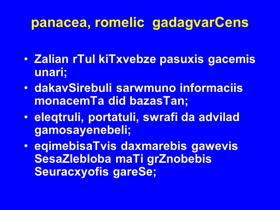 panacea, romelic gadagvarCens