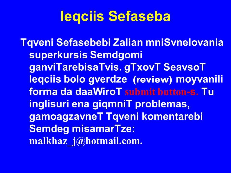 leqciis Sefaseba