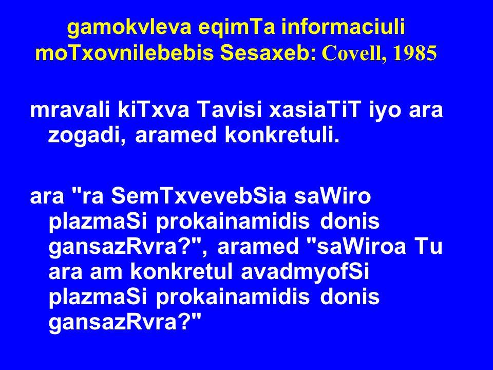 gamokvleva eqimTa informaciuli moTxovnilebebis Sesaxeb: Covell, 1985