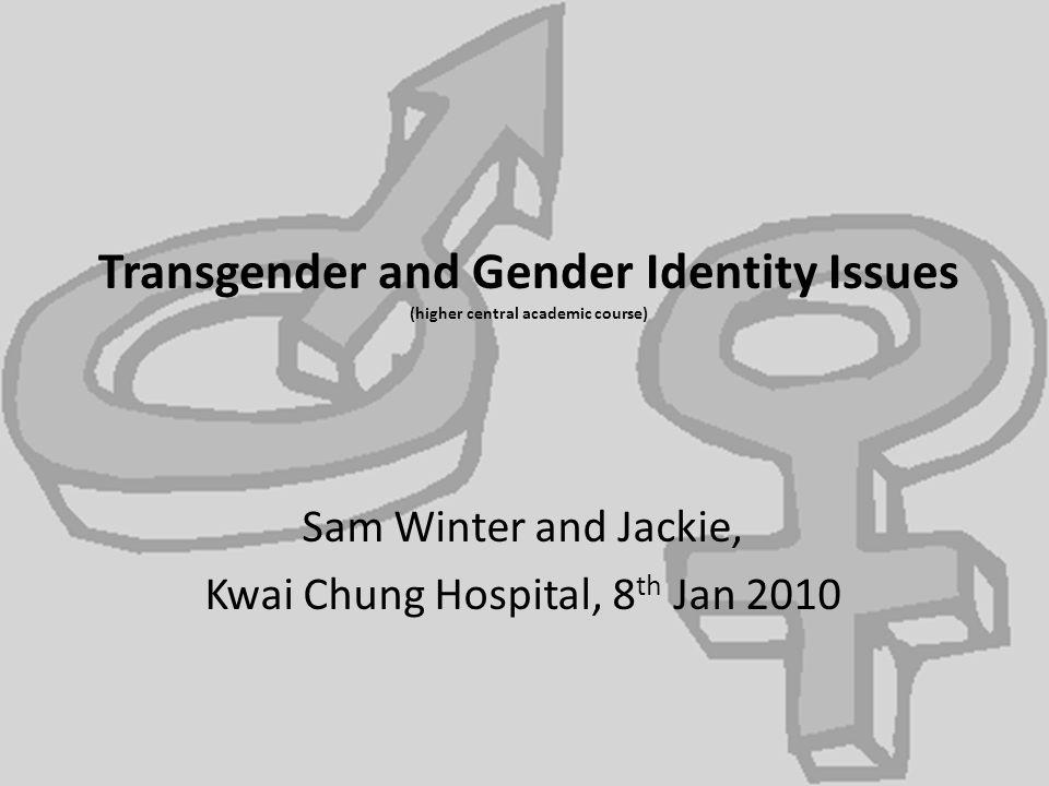 Sam Winter and Jackie, Kwai Chung Hospital, 8th Jan 2010