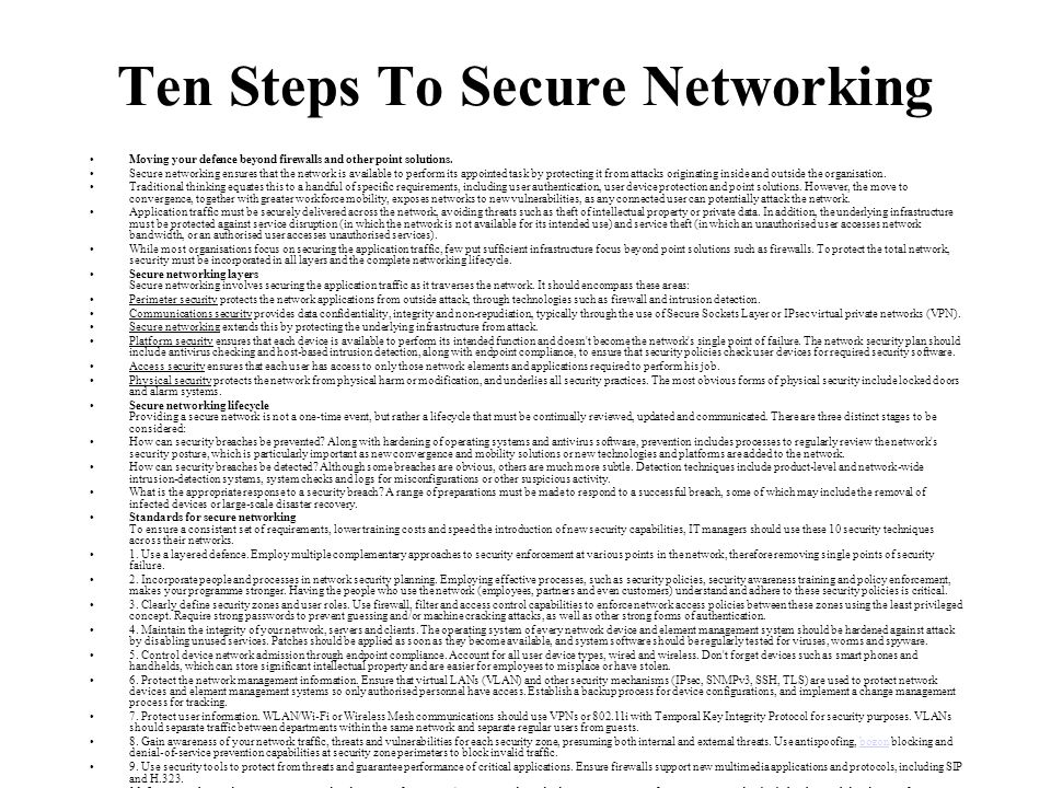 Ten Steps To Secure Networking