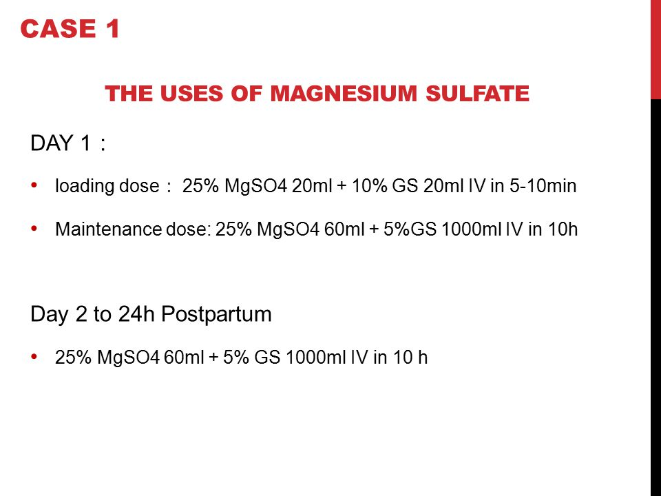 The uses of magnesium sulfate