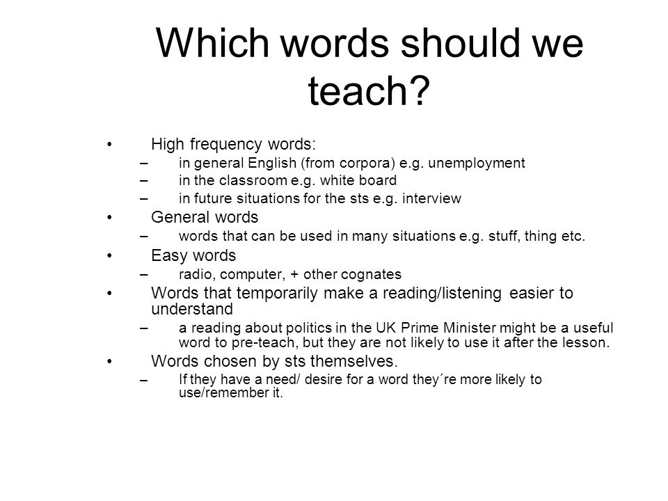 Which words should we teach