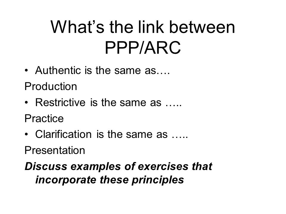 What's the link between PPP/ARC