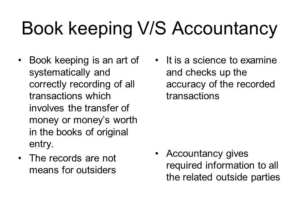 Book keeping V/S Accountancy
