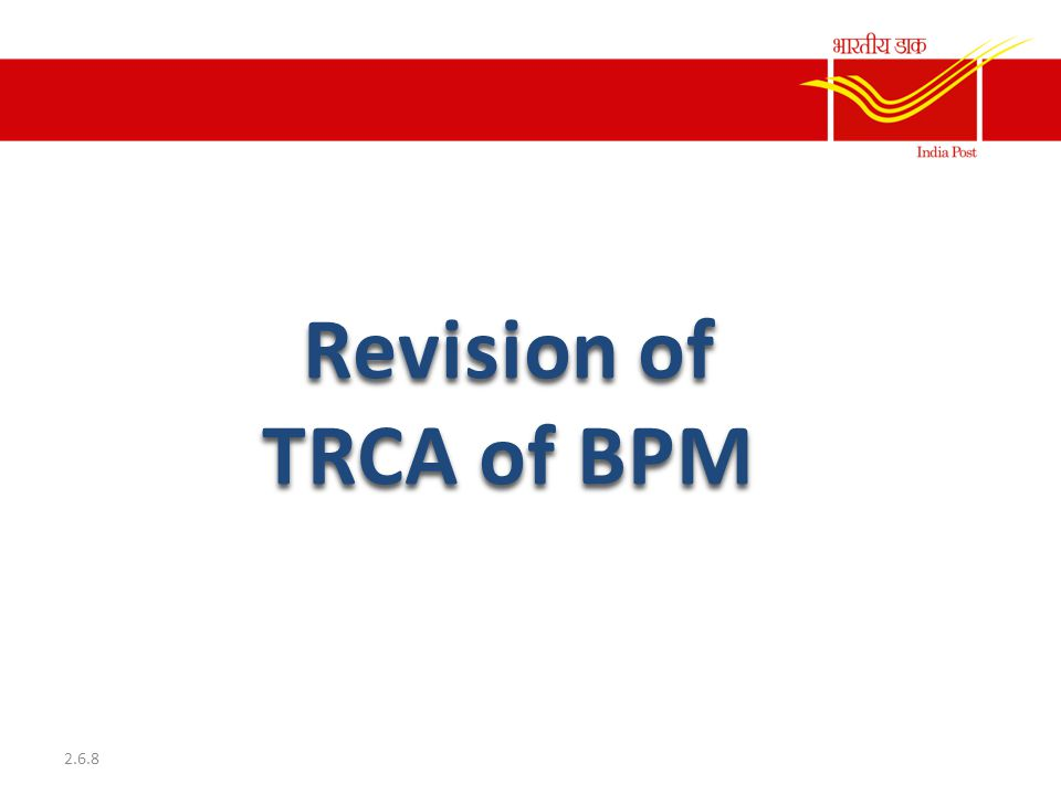 Revision of TRCA of BPM 2.6.8