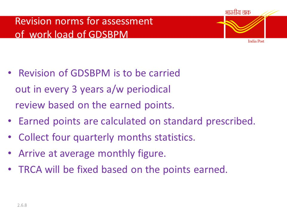 Revision norms for assessment of work load of GDSBPM