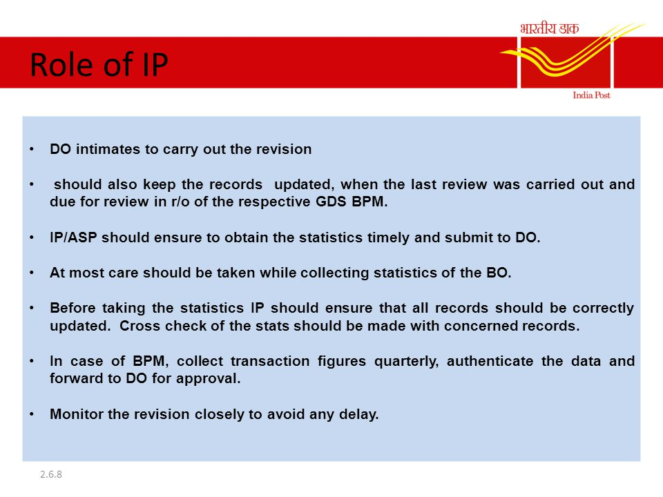 Role of IP DO intimates to carry out the revision