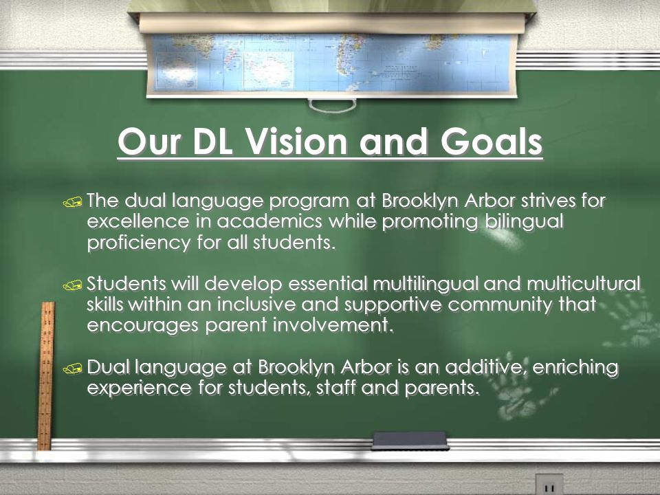 Our DL Vision and Goals