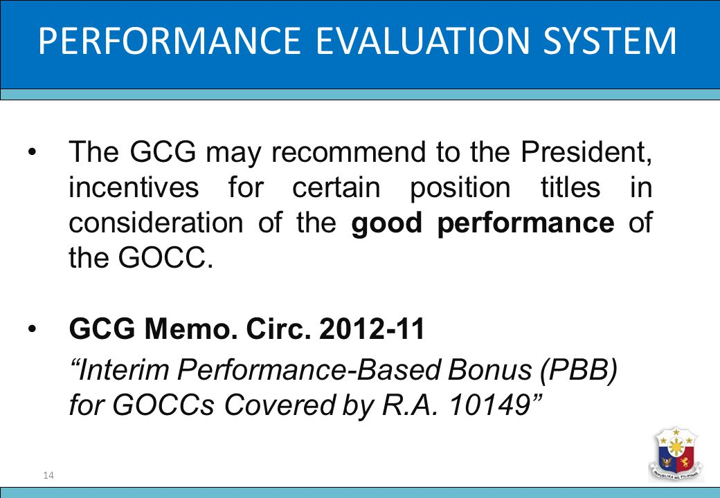PERFORMANCE EVALUATION SYSTEM