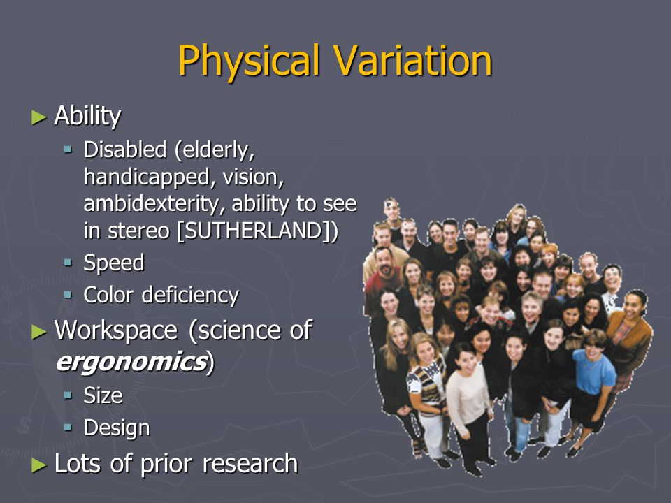 Physical Variation Ability Workspace (science of ergonomics)