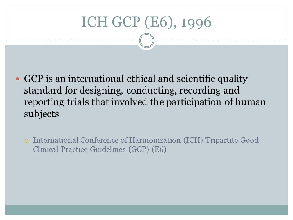 ICH GCP (E6), 1996