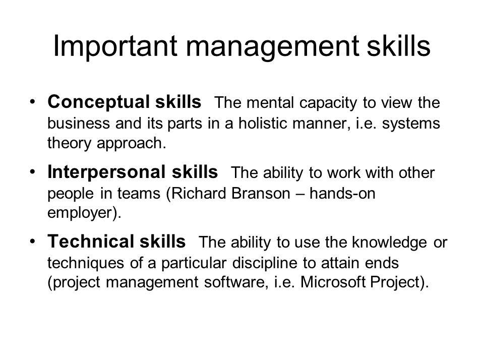 Important management skills