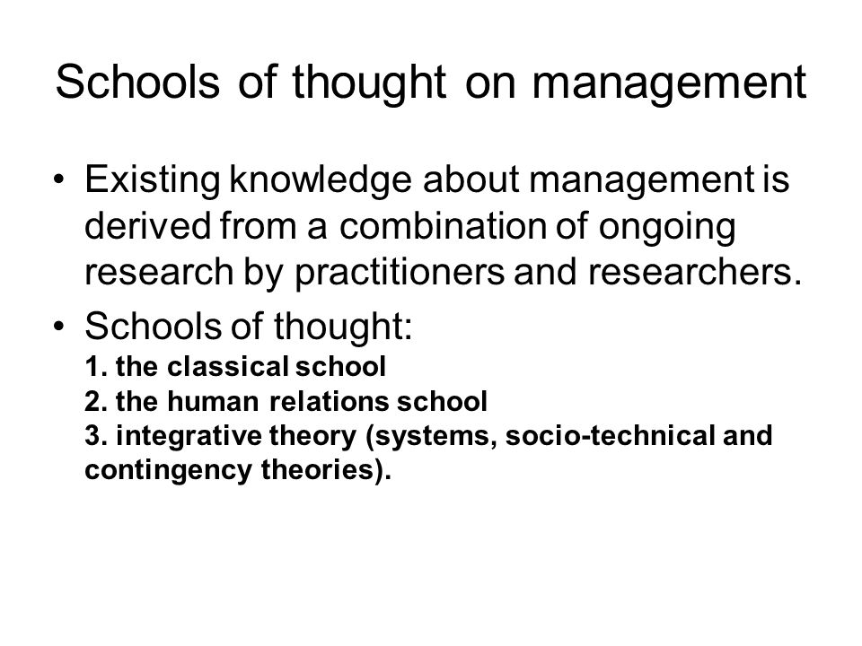 Schools of thought on management