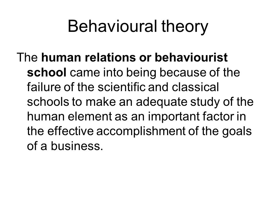 Behavioural theory