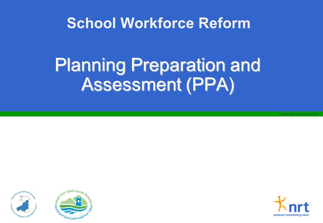 School Workforce Reform