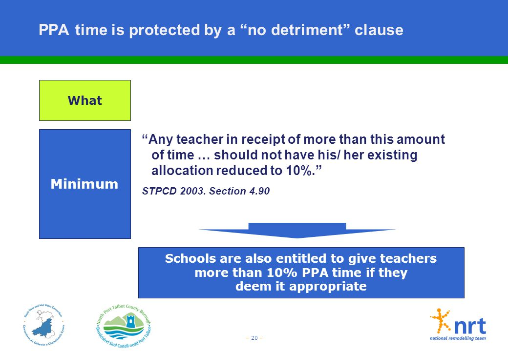 PPA time is protected by a no detriment clause