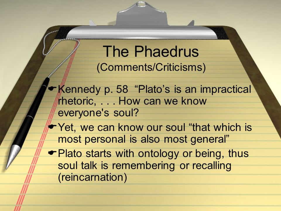 The Phaedrus (Comments/Criticisms)