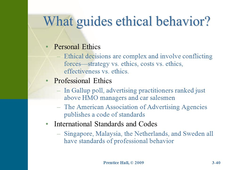 What guides ethical behavior