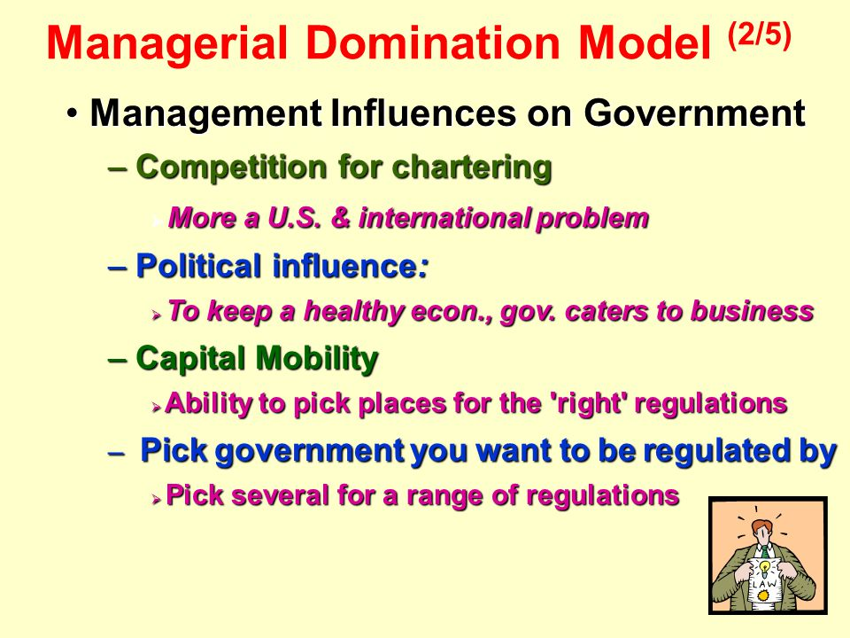 Managerial Domination Model (2/5)
