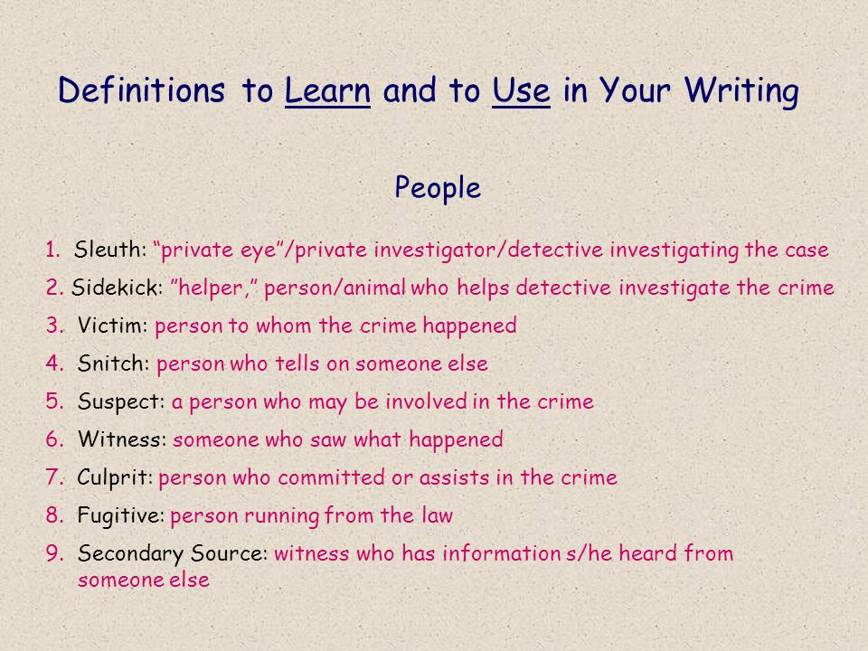 Definitions to Learn and to Use in Your Writing