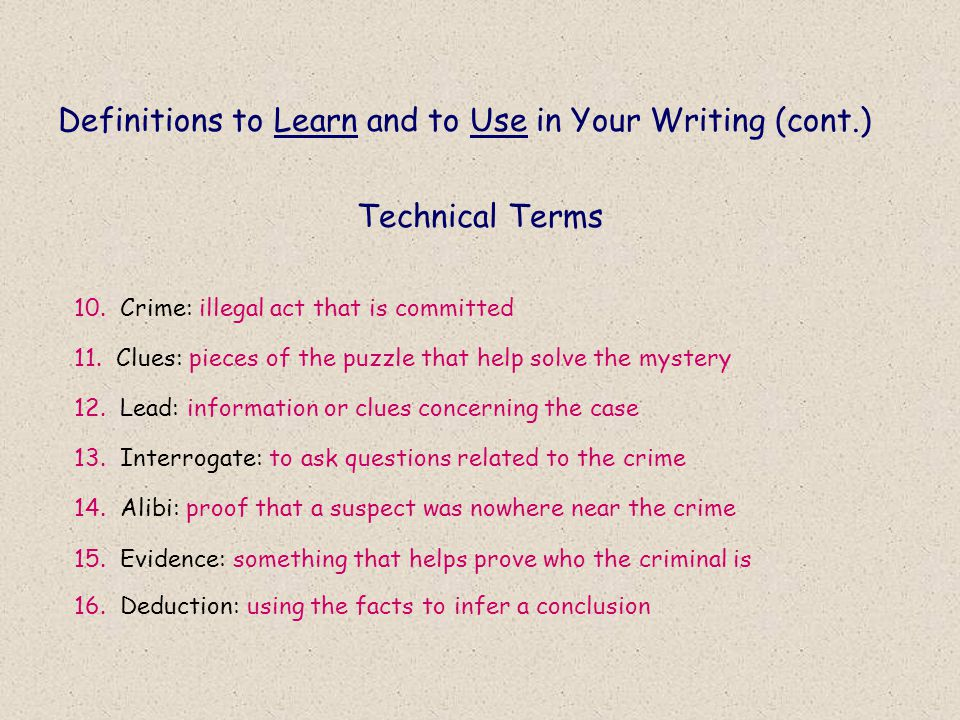 Definitions to Learn and to Use in Your Writing (cont.)
