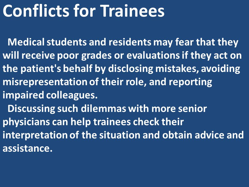 Conflicts for Trainees