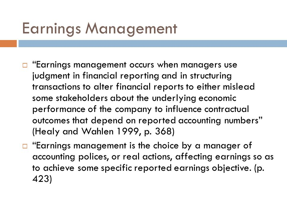 Earnings Management