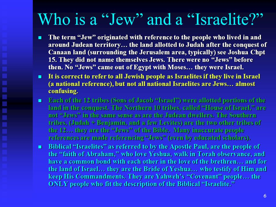 Who is a Jew and a Israelite