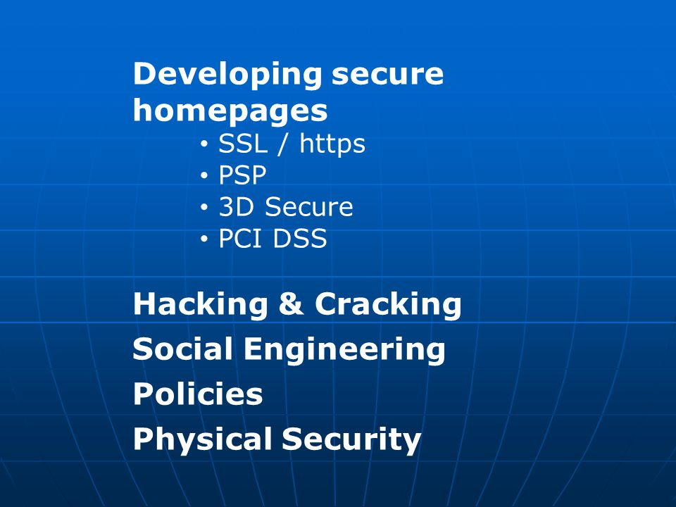 Developing secure homepages
