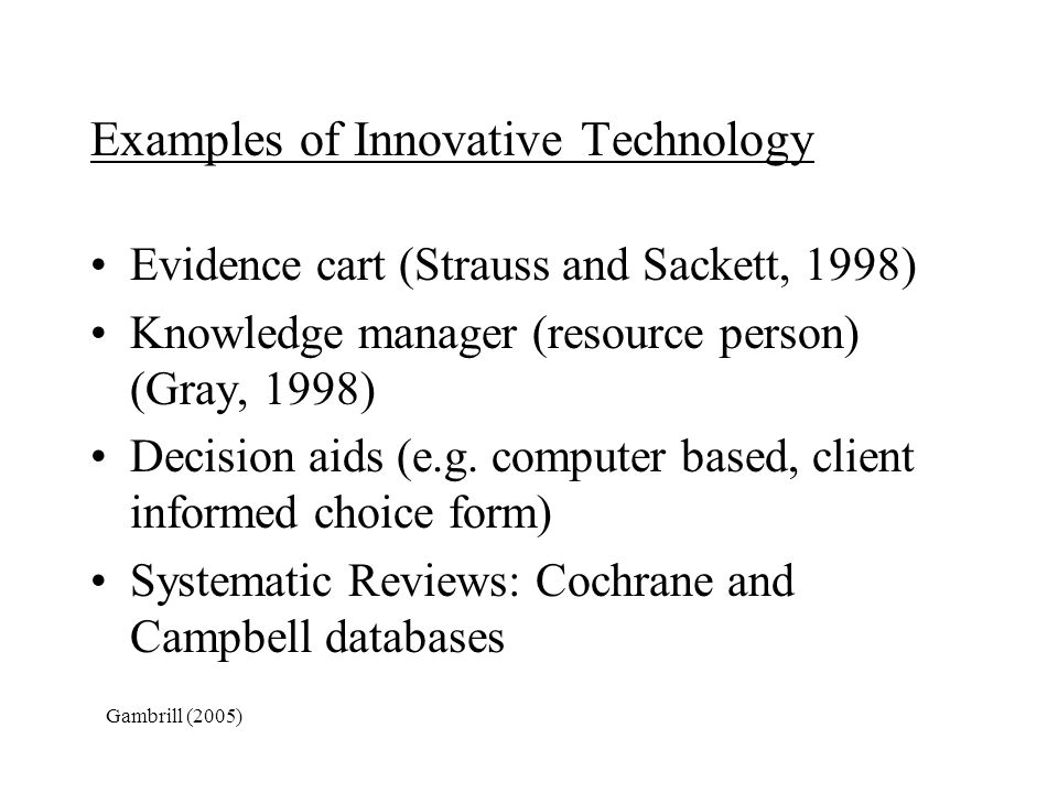 Examples of Innovative Technology