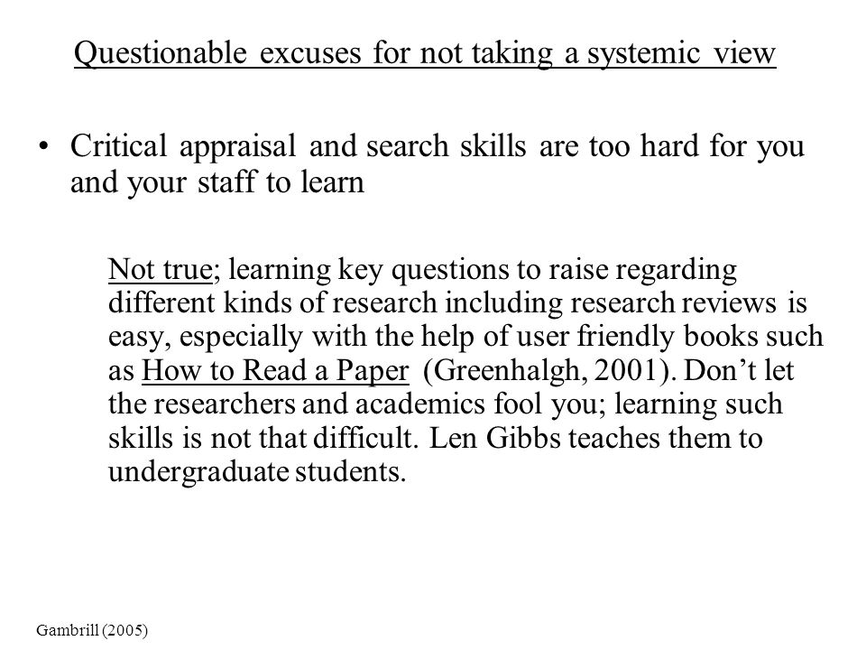 Questionable excuses for not taking a systemic view