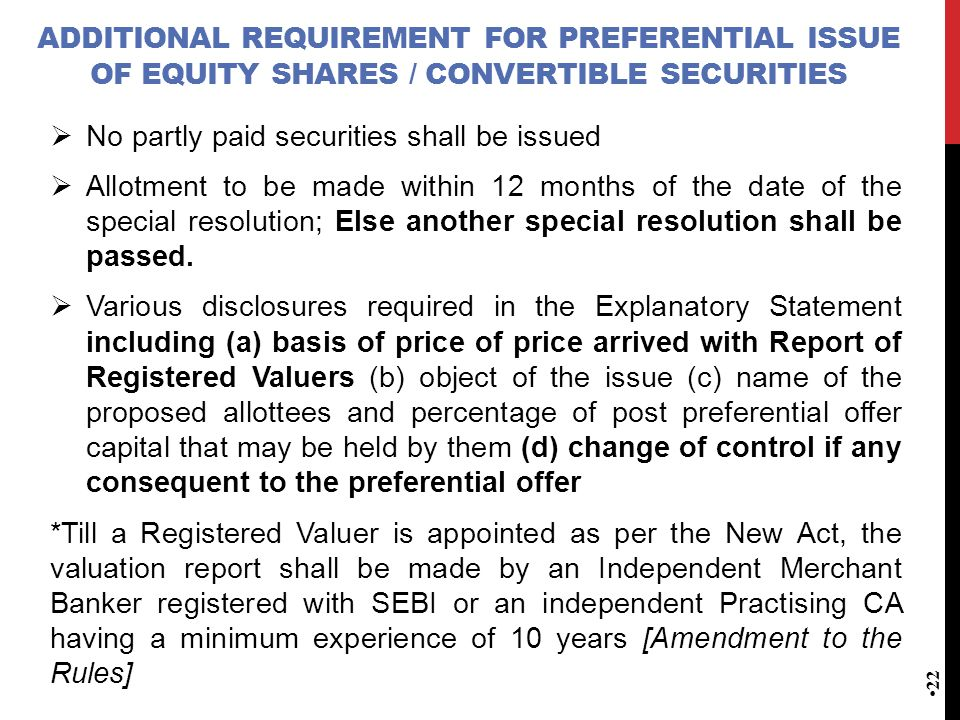 Additional requirement for preferential issue of Equity shares / convertible securities