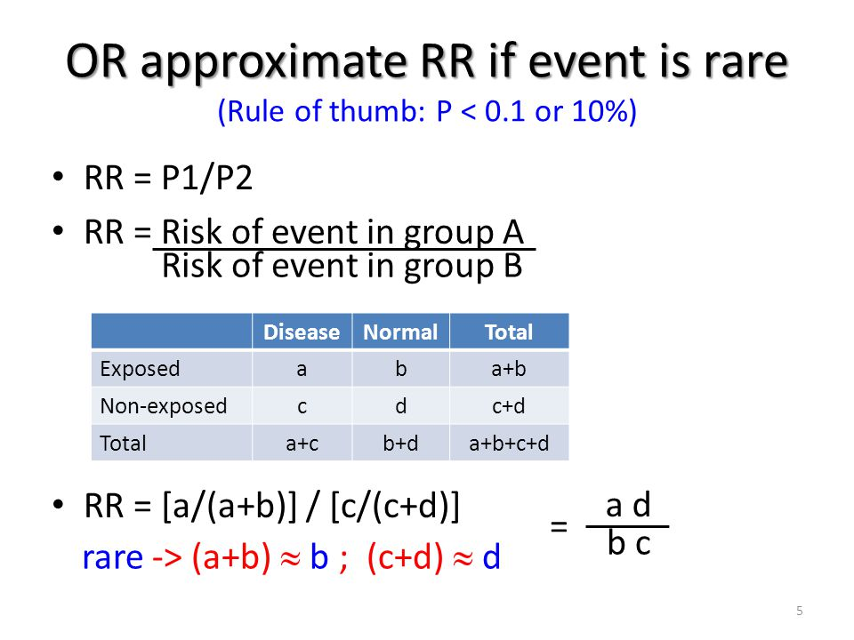 OR approximate RR if event is rare (Rule of thumb: P < 0.1 or 10%)