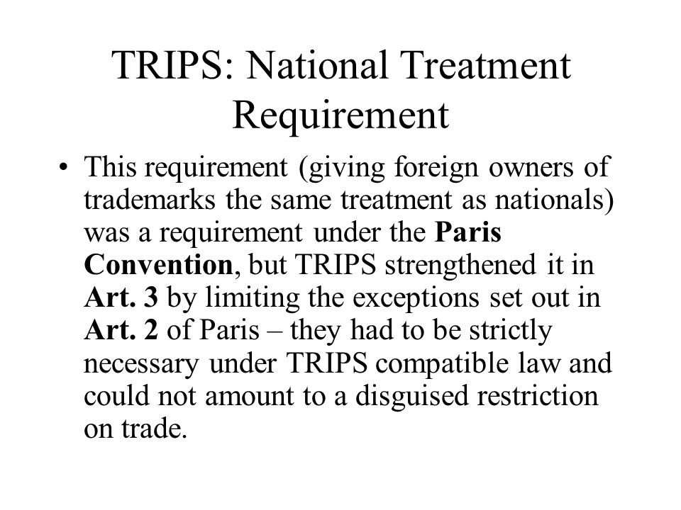 TRIPS: National Treatment Requirement