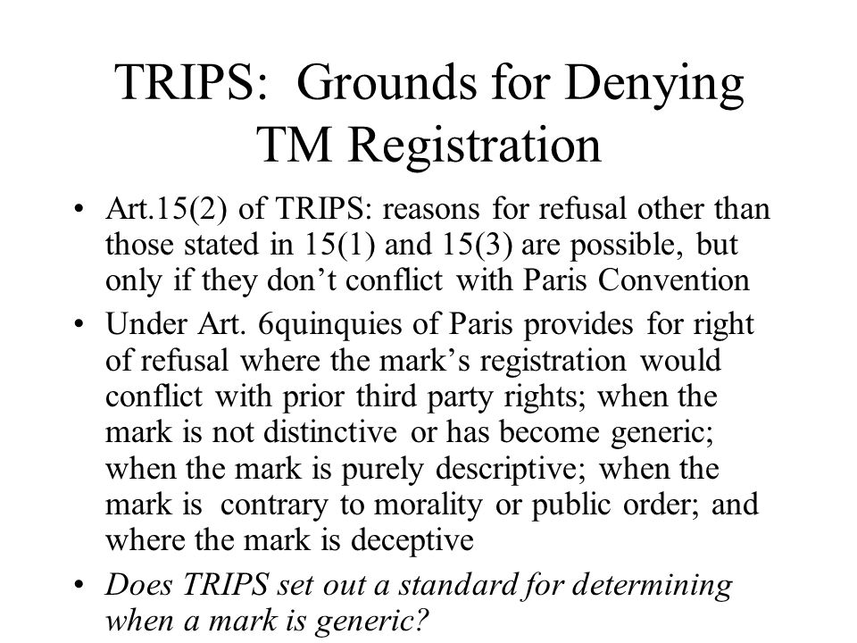 TRIPS: Grounds for Denying TM Registration