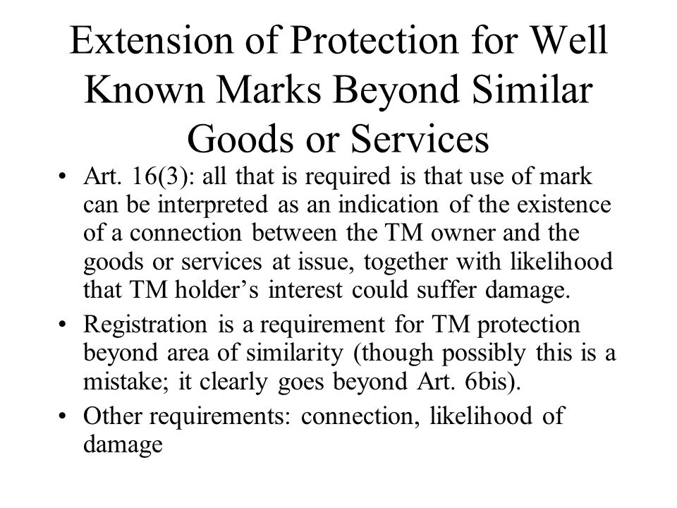 Extension of Protection for Well Known Marks Beyond Similar Goods or Services