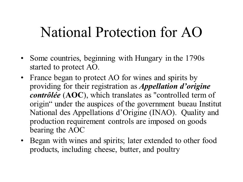 National Protection for AO